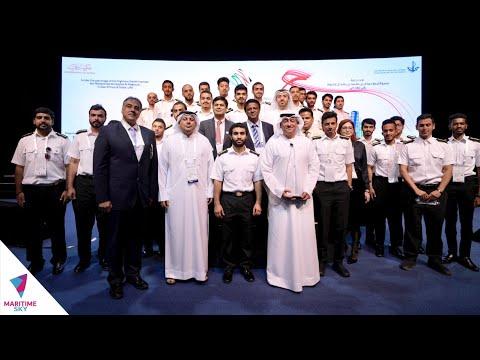 UAE Maritime Future Leaders Seminar