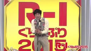 繧ゅ≧荳ュ蟄ヲ逕� R-1縺舌i繧薙�キ繧�2015縲�3蝗樊姶