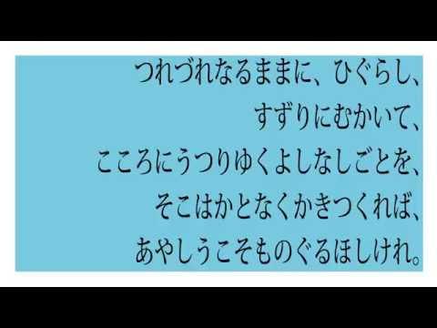 Kenko Yoshida Quotes