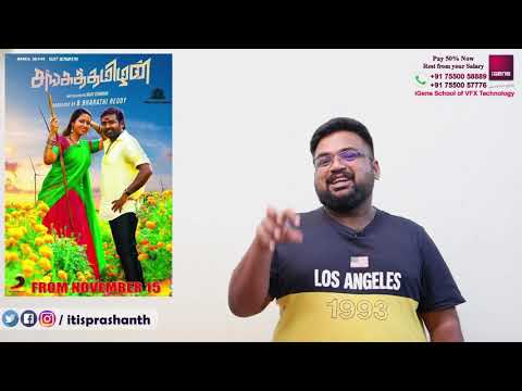 Sangatamizhan review by Prashanth