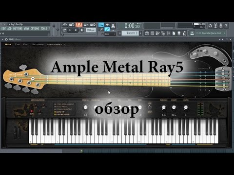 Ample Metal Ray5 (Ample Sound AMR2) - обзор