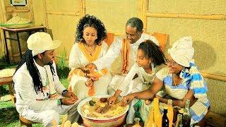 Leul Zerihun - Eyoha (Ethiopian Music)