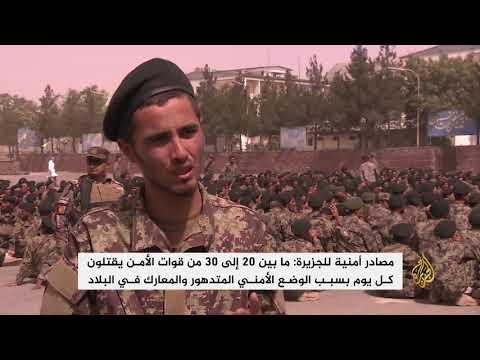 الجيش الأفغاني يخرج دفعة جديدة من المجندين  - نشر قبل 1 ساعة