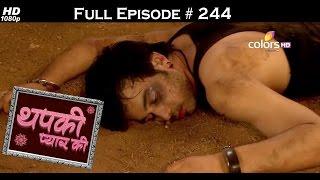 Thapki Pyar Ki - 5th March 2016 - थपकी प्यार की - Full Episode (HD)