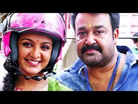 Malayalam Movie 2015 - Vineethamayi Apekshikkunu  - [ Malayalam Full Movie 2015 News ]
