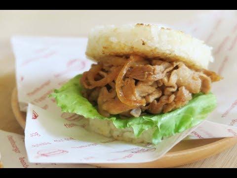 【小田太太の玩樂廚房】和風豬肉米漢堡RICE BURGER ~好吃的米漢堡 ...