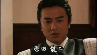 チャンネル登録よろしくお願いたします。 日本任侠界は変革期に突入して...