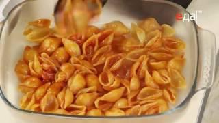 Запеканка из трески от Ильи Лазерсона / Обед безбрачия / португальская кухня