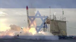 מדינת ישראל מותקפת   מעל 700 שיגורים - 4 הרוגים