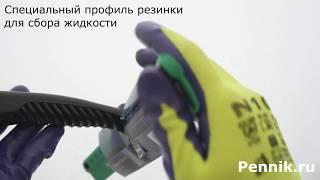 Профессиональный сгон vikan 350 мм