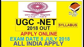 UGC-NET 2018 OUT    ALL INDIA APPLY    ONLINE APPLY    UGC NET 2018   
