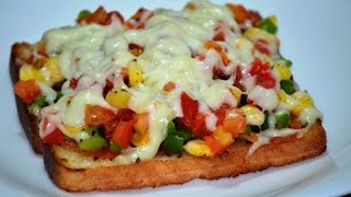 How to make Bread Pizza | Bread Pizza on Tawa | Bread Pizza Recipe