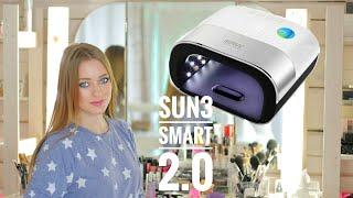 Лампа для маникюра SUN 3 Smart 2.0