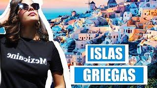 CUANTO CUESTA IR A LAS ISLAS GRIEGAS Una Mexicana en Paris