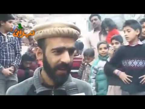Gas load shedding Funny Tezabi Totay Punjabi by Baap Of Fun  Official© ✔