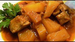 Вкусное блюдо из тыквы.