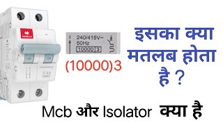 Mcb detail in hindi | mcb working | mcb short circuit detail hindi |  mcb and Isolator in  hindi