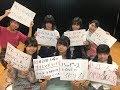 アップアップガールズ(2) #アプガ2ファースト 千秋楽翌日!