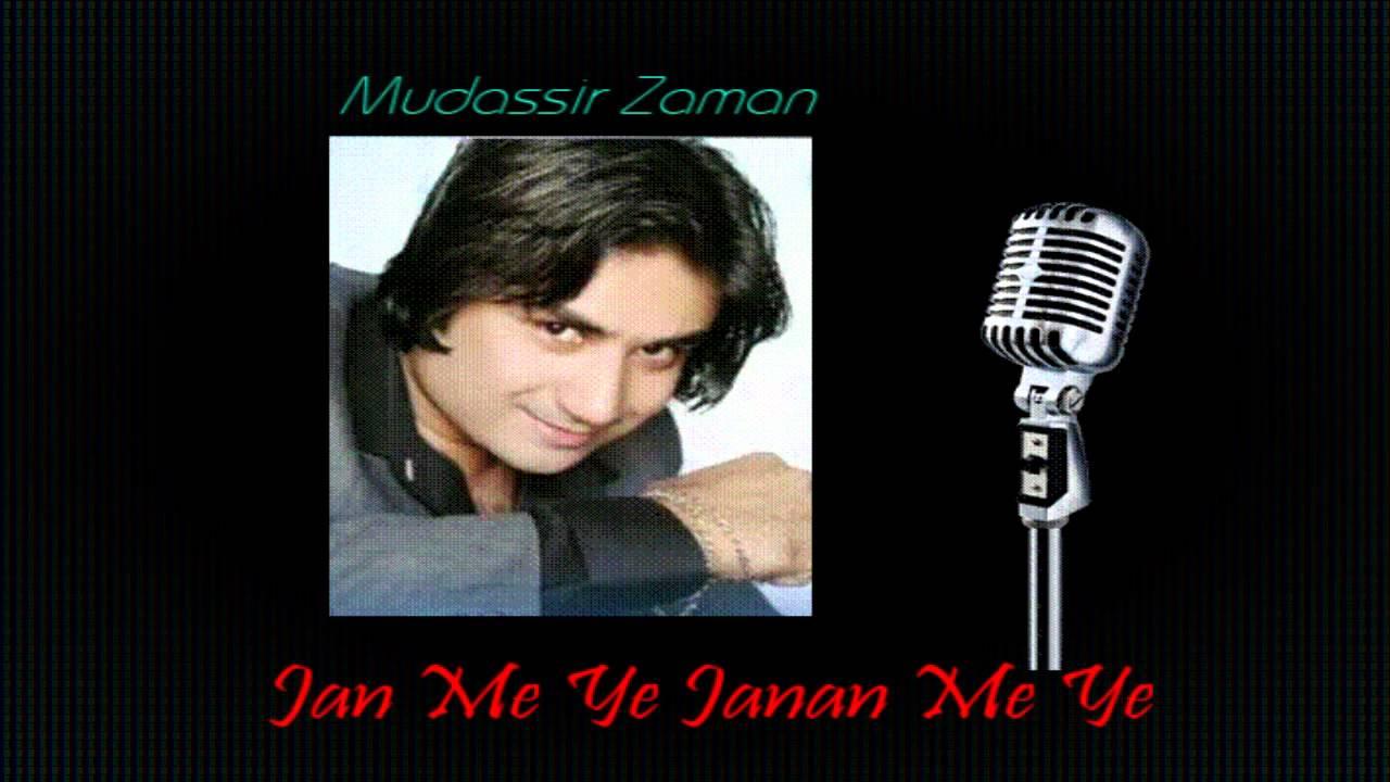 mudasir zaman mp3 songs