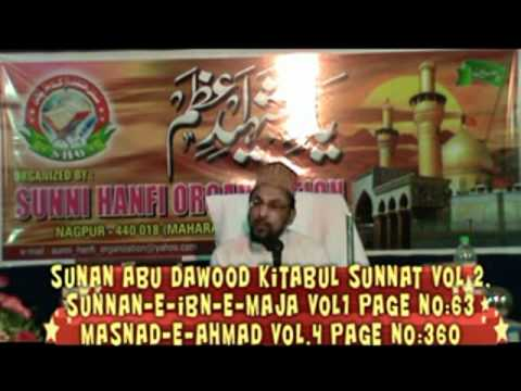 Meraj ki raat Mohammad SAW ne ALLAH ko dekha ? final full version .flv