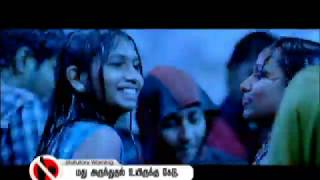 EASAN ||FULL MOVIE||720P||TAMIL