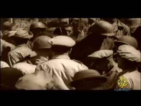 وثائقي غنائم الحرب