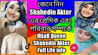 Hijab Queen Shahedin Akter Lifestyle - Full Info, Family, Lover and Friends of Shahedin Akter