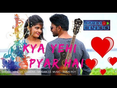 Kay Yahi Pyar Hai new nagpuri 2018
