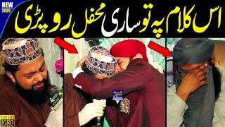 Naseema Janib e batha Guzar Kun    Ahmed Hussain Khayal    Waqia Abdul Rehman Jami