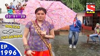 Repeat youtube video Taarak Mehta Ka Ooltah Chashmah - तारक मेहता - Episode 1996 - 5th August, 2016