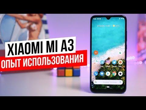 Обзор Xiaomi Mi A3 — Для Кого Этот Смартфон?