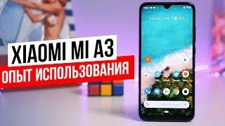 обзор Xiaomi Mi A3  Для Кого Этот Смартфон?