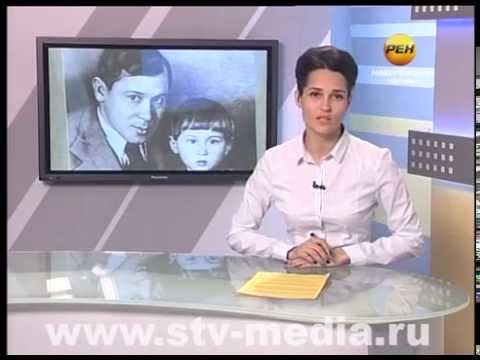 РЕН ТВ - телепрограмма на сегодня