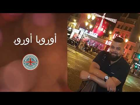 cheb bello 2018 europa europa avec mito exclusive music video by dj tchikou