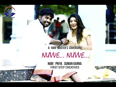 Nuvve Nuvve cover songII By hari krishna II first step creatives II