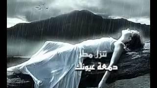 مشتهي كلمة احبك من زمان) الفنان عمر خالد (ملوك الاحساس)