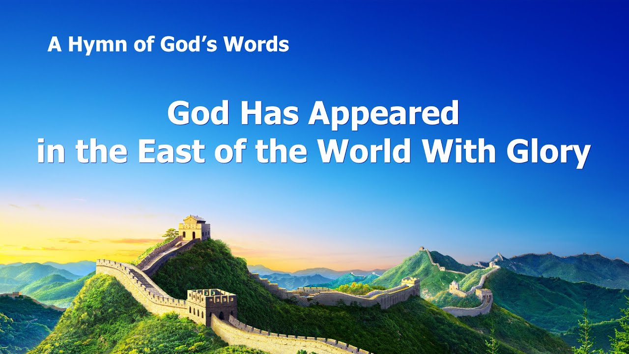 """""""God Has Appeared in the East of the World With Glory"""" 