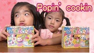 Kracie New ねりきゃんランド soft candy making kit