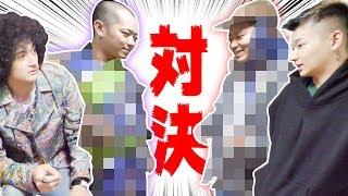 【ジンvsみの】ハゲに似合う服コーデ選手権!!