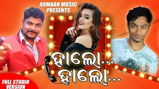 Download lagu HELLO HELLO KAHIN JHADIGALA || MR GULUA NKA PAPU BOTTLE ODIA COMEDY DANCE SONG || JAPANI & BAIBHAV
