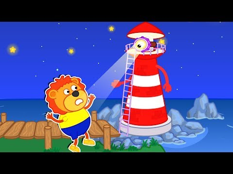 Lion Family 💡 The Boo Boo Story from LightHouse | Cartoon for Kids