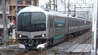 【4K】JR瀬戸大橋線 快速マリンライナー5000系電車+223系電車 備前西市駅通過