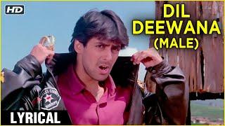 Dil Deewana Lyrical | Maine Pyar Kiya | Salman Khan, Bhagyashree | S.P. Balasubrahmanyam