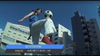 【子どもの遊び場】企画制作:神田組 出演:眞嶋優 他