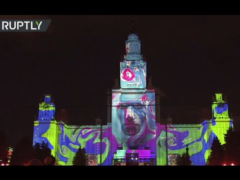 Dazzling 'Circle of Light' festival kicks off in Moscow