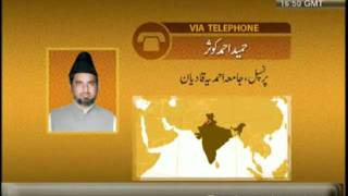 Meaning of the word Khatam-persented by khalid Qadiani.flv