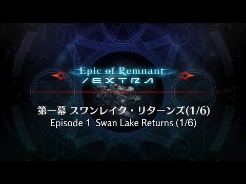 CCC Event - Epic of Remnant/EXTRA -  Swan Lake Returns (1/6) (subbed)