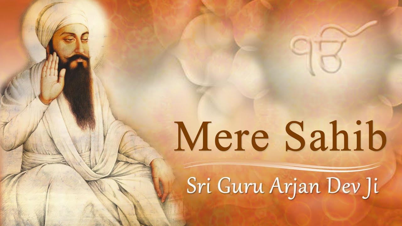 Mere Sahib | Gurbani Shabad