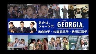 米倉涼子、矢田亜希子、佐藤江梨子のスリービューティーがサラリーマン姿の男装で、サラリ...