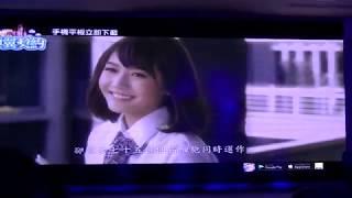四葉草記者會上首播【神翼契約】代言廣告